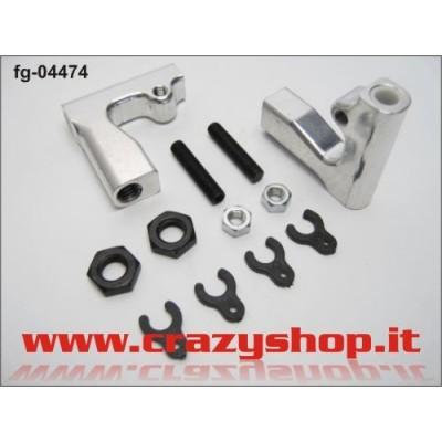 Braccetto Posteriore Superiore in Alluminio